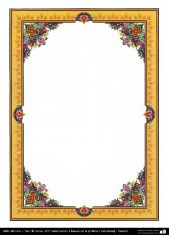 Arte islámico – Tazhib persa - cuadro - 69   Galería de Arte Islámico y Fotografía