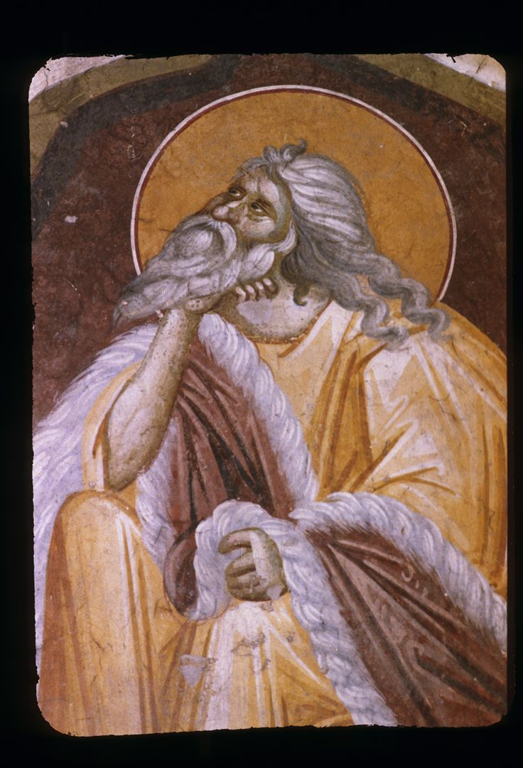 The Holy Prophet Elias
