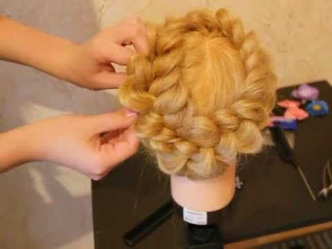 Gorgeous braid!