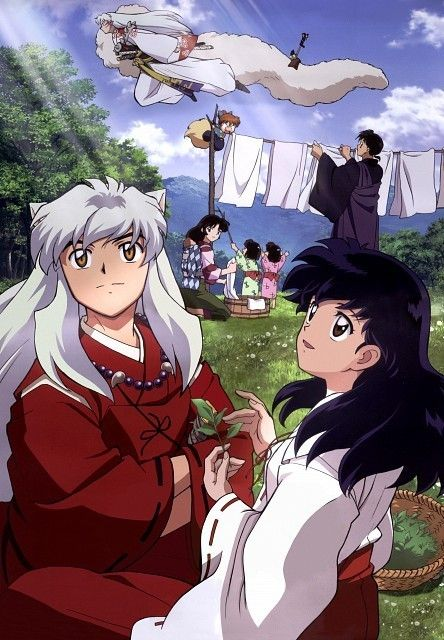 Sesshomaru, Jaken, Shippo, Miroku, Sango, the twins, InuYasha, and Kagome - InuYasha Official Artwork