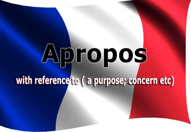 Want to know some cool French words that are used generally in English language? You might know some, but some may surprise you! Have a look!