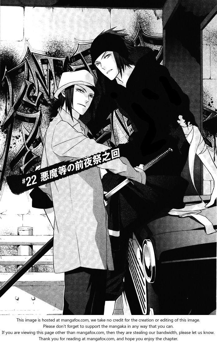 Samurai Drive 22 at MangaFox.me