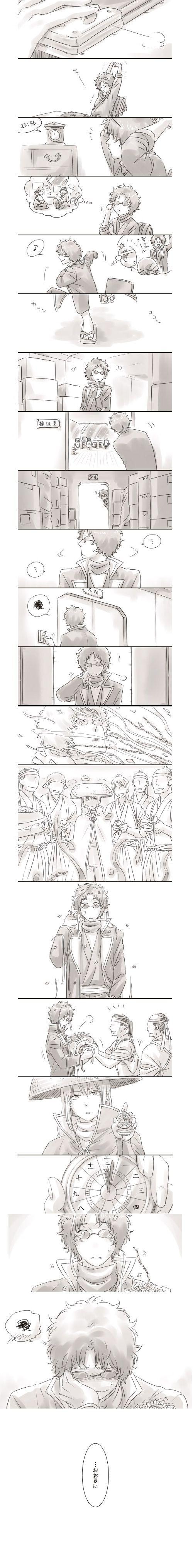 #銀魂 #GINTAMA