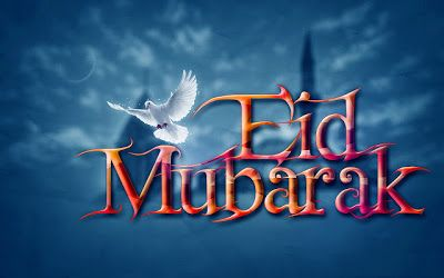 Lovely and Cute Eid Mubarak 2017 Images Free Download