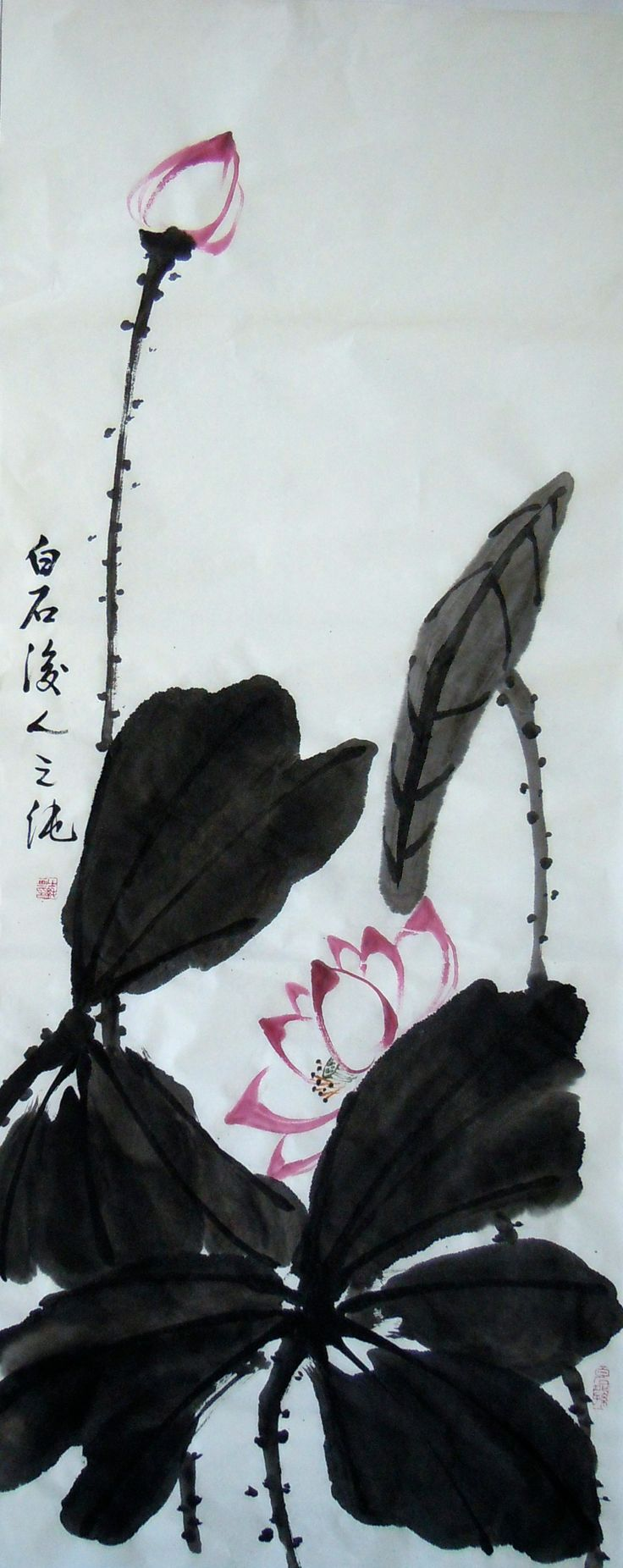 138 best sumi e lotus images on pinterest chinese painting summer lotus pool dhlflorist Choice Image