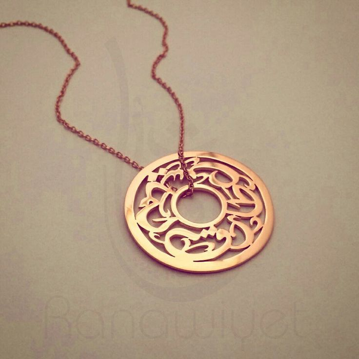 Best 20 Arabic Jewelry Ideas On Pinterest Gold Sapphire