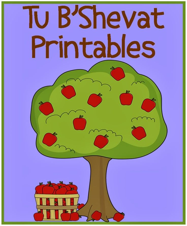 tu b shvat coloring pages - a collection of other ideas to try trees