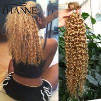 Honey blonde Brazilian hair kinky straight 3 pieces curly hair #27 unprocessed remy blonde human hair weave bundles HANNE Hair