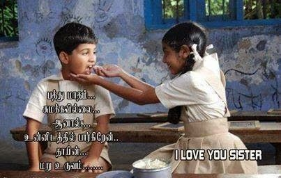 35 best images about tamil kavidhaigal on pinterest