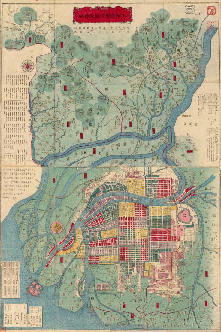 Osaka Japan Map, 1877