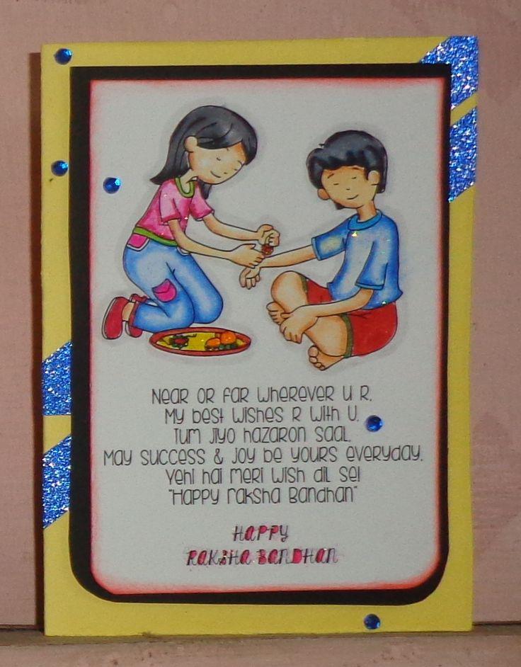 "CAS card made using the stamp set,""Rakhi wishes""."