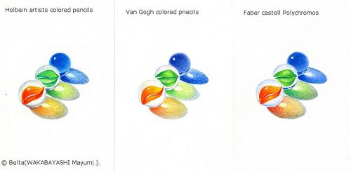 2013_07_09_ comparison. Colored  pencil comparison.  left isHolbein 36 set  center is Royal Talens Van Gogh 36 set  right is  Faber-Castell Polychromos 36 set  All beautiful!  © Belta(WAKABAYASHI Mayumi )