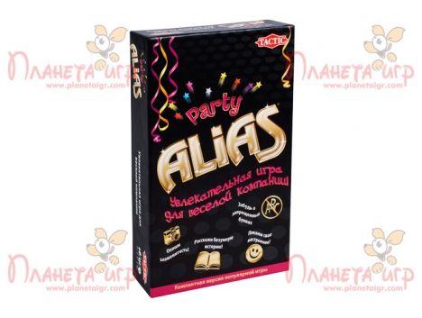 Пати Алиас. Дорожная версия (Алиас для вечеринок компактный, Party Alias)