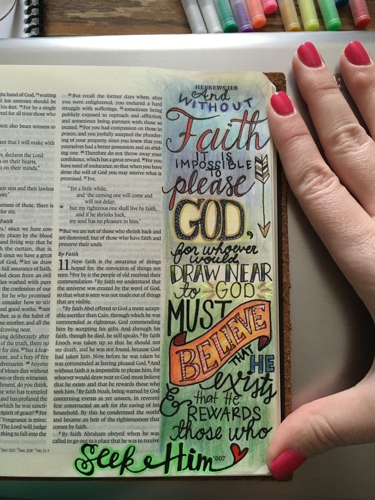 Hebrews 11:6 bible journaling Day 4!  #notewothytruth