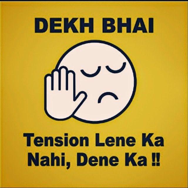 Dekh Bhai, Tension lena ka hahi, dene ka.