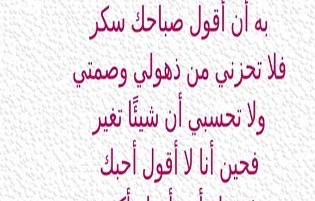 رسائل حب قوية و مسجات غرام رومانسية جدا لحبيبك الغالي Bullet Journal Journal Calligraphy