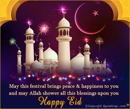 Dgreetings - Eid Mubarak Card