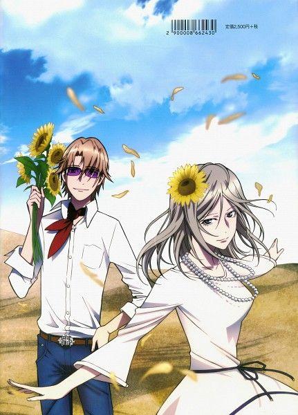 Manga girl reincarnated in dating sim