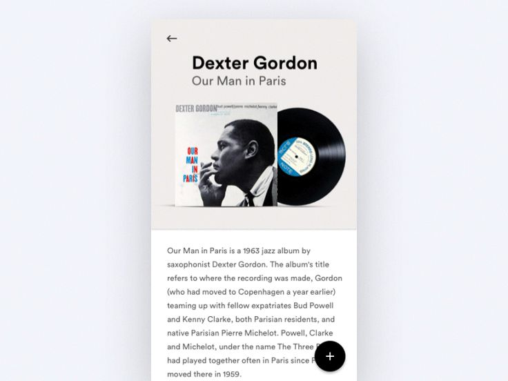 Listened to some Dexter Gordon today. 🎷