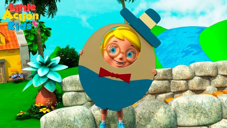 Humpty Dumpty sat on a wall, the best kids nursery rhyme song. Join in with the Little Action Kids as they dance and sing along to this popular and classic kids rhyme. Perfect song to use as a brain break, for a kids exercise song or just for some plain old FUN! Great nursery rhyme for preschool, school and home performances!