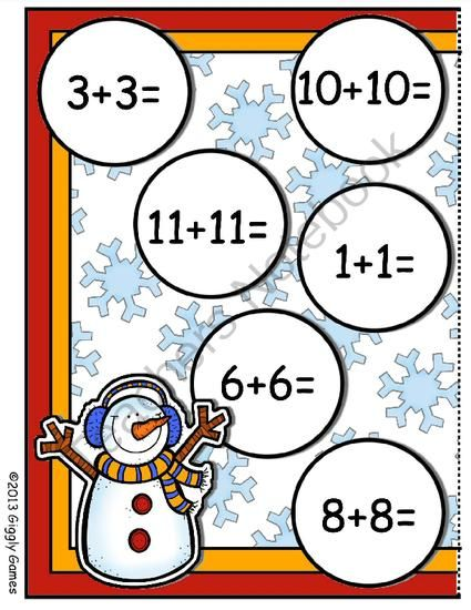 Friendly Frosty Doubles Addition File Folder Game  from Giggly Games on TeachersNotebook.com -  (7 pages)  - Giggly Games Friendly Frosty Doubles Addition File Folder Game