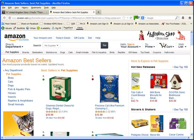 It's always interesting to look at the Best Sellers in Amazon Pet Supplies list that is updated hourly when I'm shopping for Pet Products Online at:  http://petproductsonline.info/amazon-best-sellers-updated-hourly :-)