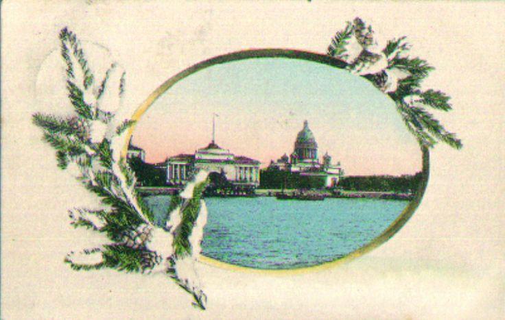 [Адмиралтейство и Исаакиевский собор], 1905-1909