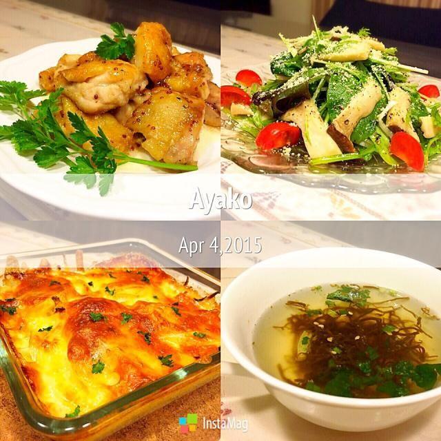 メニューに困った時に作る、我が家の定番、ハニーマスタードチキン♡ 冷めても美味しいので、お弁当のおかずにもgood(*^^*) - 129件のもぐもぐ - ハニーマスタードチキン、エリンギとベビーリーフのイタリアンサラダ、ポテトグラタン、もずくスープ by ayako1015