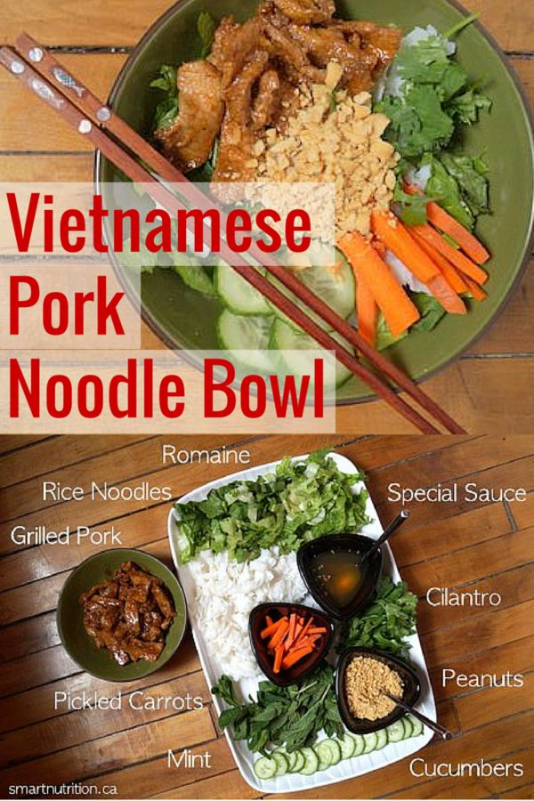 Vietnamese Pork Noodle Bowl  Stop buying takeout! This is a DIY Bun