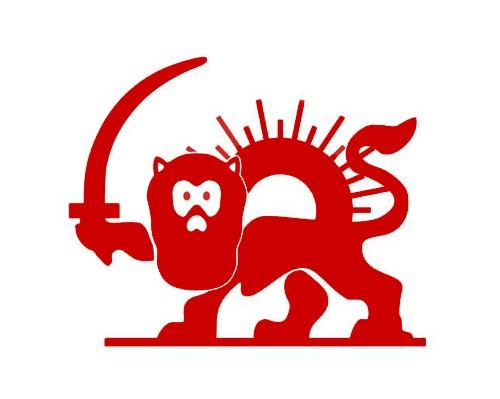 赤獅子太陽。革命前のイランで使われていた、赤十字・赤新月と同様のマーク。パーレビ国王の頃までは、赤十字に相当する機関に対して、このようなマークが使用されていたのですね。。。  あと近年、「レッドクリスタル」なる概念が出てきているということも別考ではじめて知り、文化対立の容易ならざるの一端をあらためて見た気がしました。  もともとは、創始者アンリ=デュナンの出身国、スイスの国旗を反転させた意匠ということだったのですが、キリスト教のイメージといわれると、なるほどその通りでもあります。