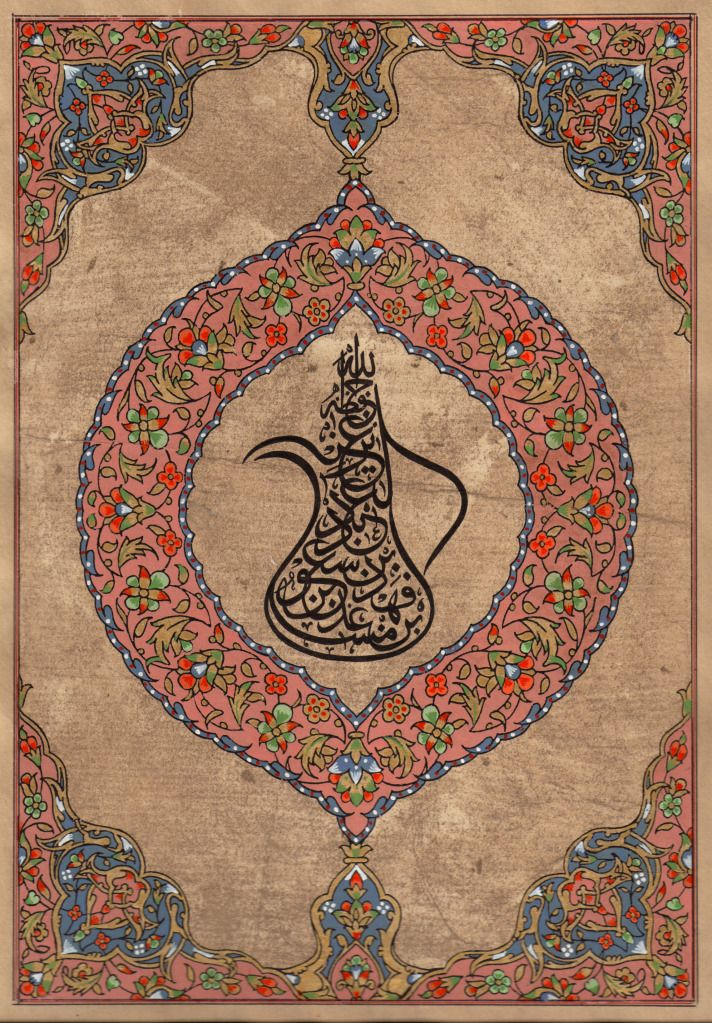 delong muslim Esposito, john l with natana j delong-bas women in muslim family law, rev ed syracuse, ny: syracuse university press, 2001 mattson, ingrid.