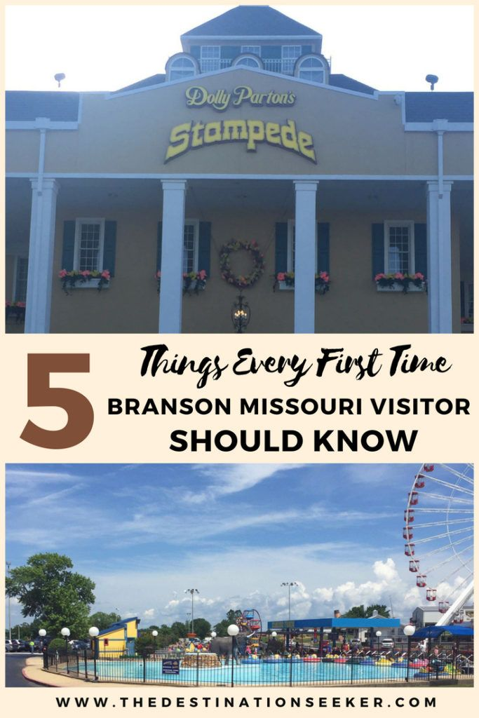 5 Things You Should Know Before Going to Branson 091f4e6db