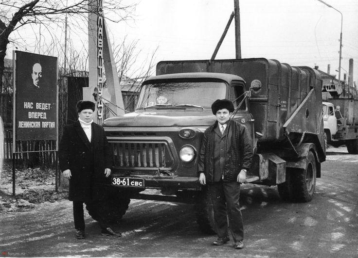 ГАЗ-53М 1970 год