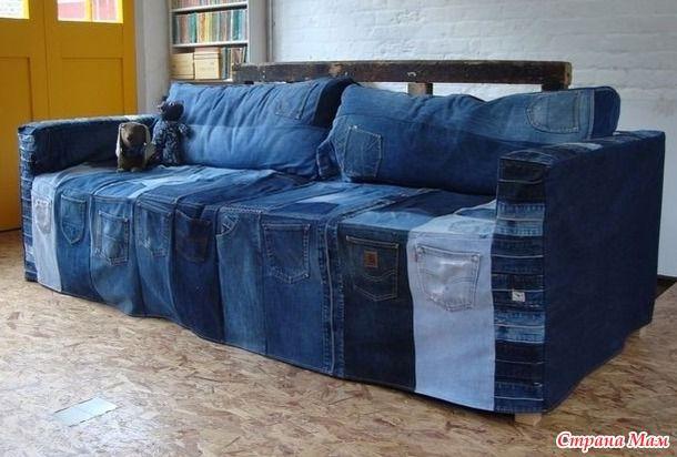 Не выбрасывайте старые джинсы!!! Творите! - Страна Мам
