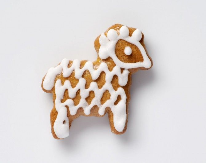 Romantic Things For Couples: Gingerbread Sheep