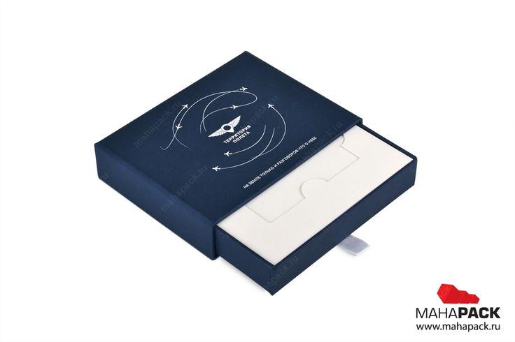 Кашированная коробка-пенал для пластиковой карты под заказ   Подарочная упаковка, упаковка под заказ   Mahapack.ru - изготовление индивидуальной упаковки