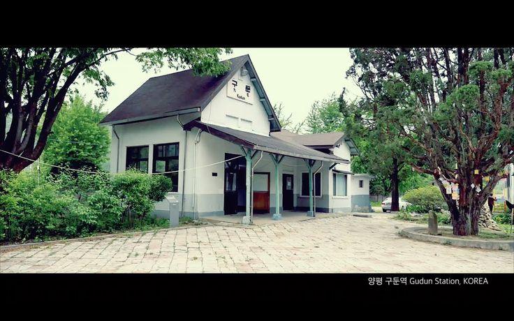 양평 구둔역 Gudun Station, KOREA Railroad / beholder DS1+GH4