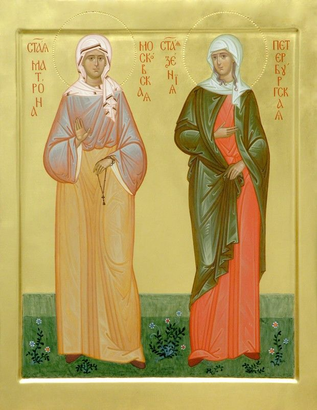 Icon of St Matrona of Moscow and St Xenia of St Petersburg - Hand-Painted Icon from the Workshop of St. Elisabeth Convent - To learn more about our Icon Painting Studio: http://catalog.obitel-minsk.com/icon-painting - Worldwide Delivery - #CatalogOfGoodDeeds #Orthodox #Icons - #OrthodoxIcons #Orthodoxy, #Miracle, #Blessed #Faith #Handpainted #Saint #Matrona #Xenia #StPetersburg