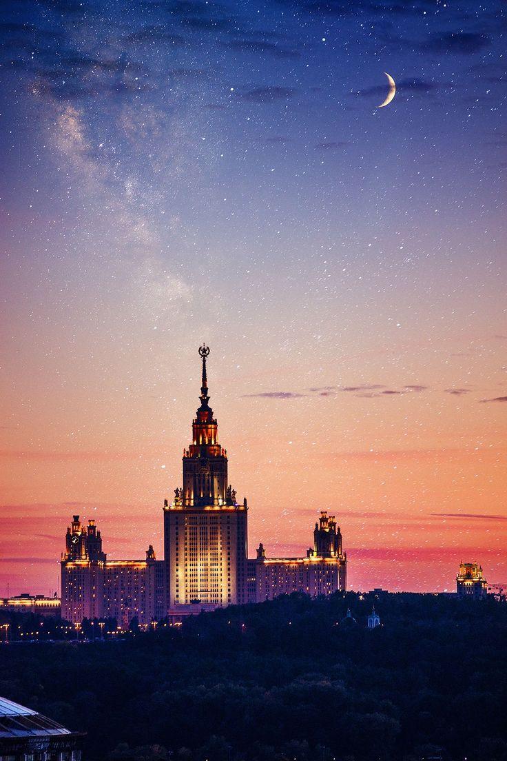 Lomonosov Moscow State University by Sergey Kuznetsov