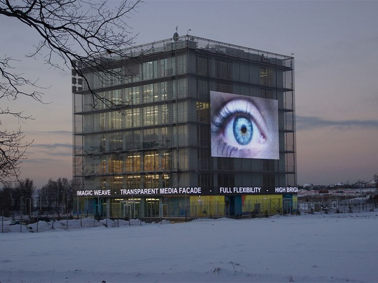 Architectural Wire Meshes - Transparent Media Façade IMAGIC WEAVE from HAVER & BOECKER