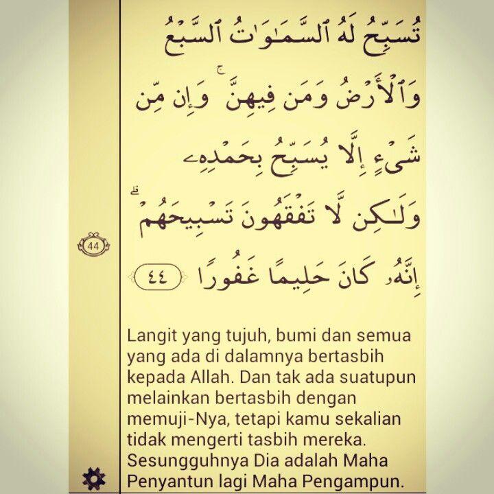 QS. Al Isra : 44. #islam