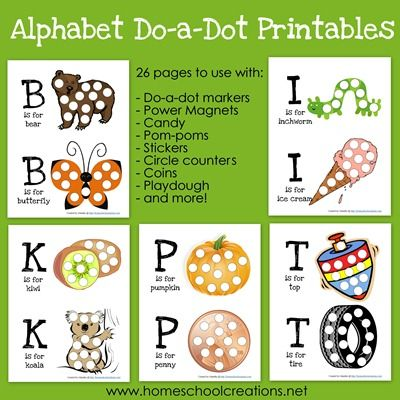 Alphabet Do a Dot Printables - 26 pages to use with do-a-dot markers, power magnets, pom-poms, stickers and more