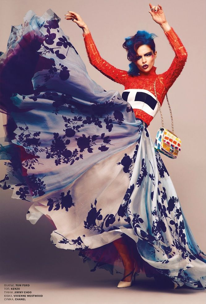 Lets Dance Full Skirt Ukrainian Lofficiel