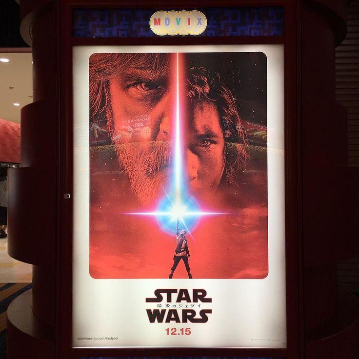 映画スターウォーズ 最後のジェダイのポスターがもう貼られてたよ #スターウォーズ #最後のジェダイ #映画 #movie #movix #亀有