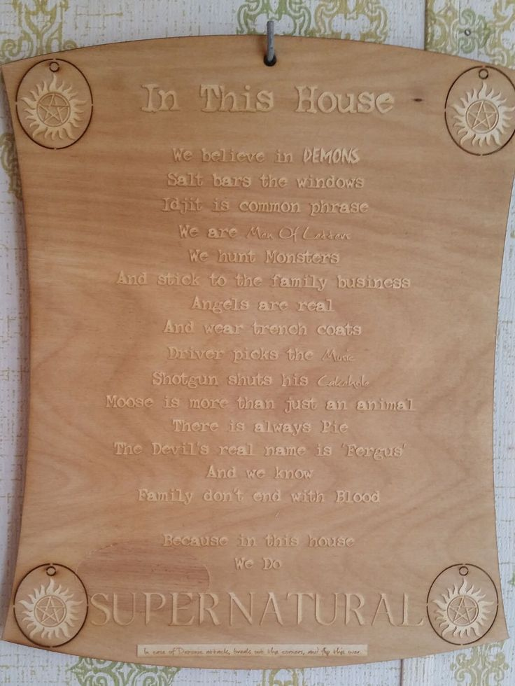 Supernatural - In This House Placard by RadenConsulting on Etsy https://www.etsy.com/listing/290078379/supernatural-in-this-house-placard
