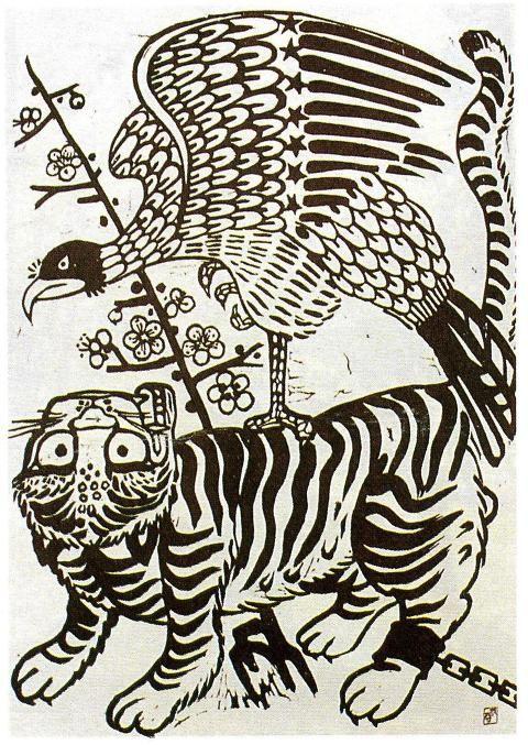 김경주,<삼재부적도>,1984년, 목판