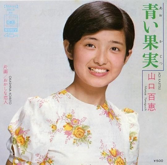 さき on Twitter | Japanese icon, Aesthetic queen, Japan girl