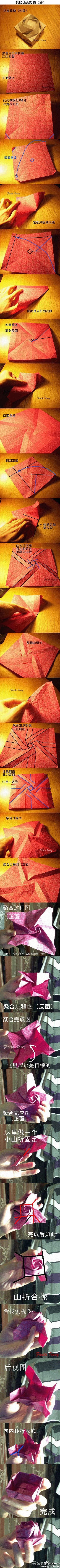 DIY origami paper box top with rose design