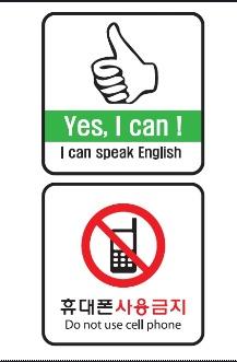 영어교실꾸미기
