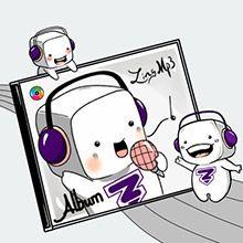oshiete oshiete yo sono shikumi woboku no naka ni dare ga iru nokowareta kowareta tải bài hát Tokyo Ghoul - Unravel (Acoustic) TK from Ling Tosite Sigure chất lượng cao